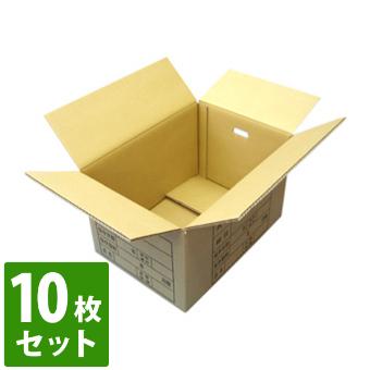 M-8 段ボール 書類保存箱